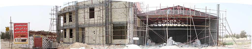 احداث ساختمان مركز آتش نشاني و خدمات ايمني لار - 5 مردادماه 95