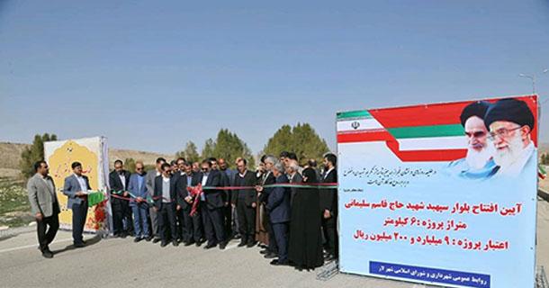 همزمان با ششمین روز از دهه مبارک فجر؛ پروژه های شهرداری لار با حضور استاندار فارس افتتاح و کلنگ زنی شد