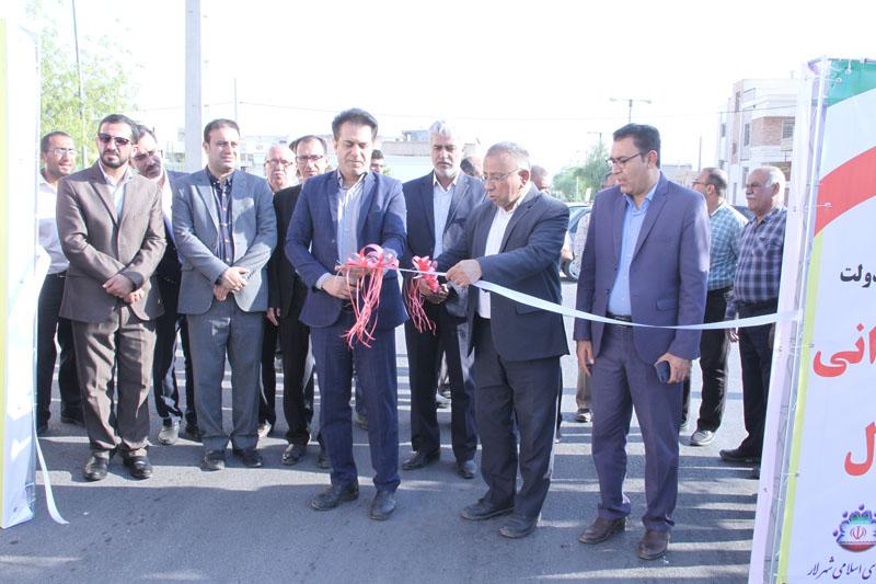افتتاح و بهره برداری از 3 پروژه عمرانی شهرداری لار در هفته دولت