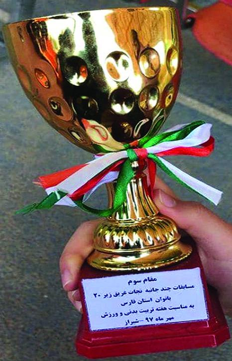 در مسابقات استانی نجات غریق؛ تیم نجات غریق باشگاه شهرداری لار بر سکوی سوم ایستاد