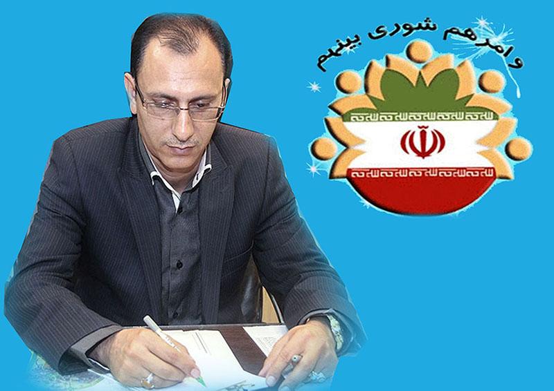 پیام تبریک شهردار لار بمناسبت روز شوراها